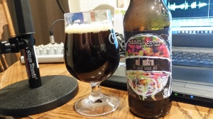 This salted Scotch Ale wasn't as salty as I expected, but it was definitely a fantastic beer!